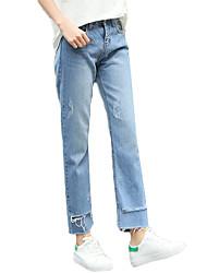 Mancha realmente fazer 2017 primavera nova coreano slim lavado jeans fazer o velho furo pantyhose selvagem feminino