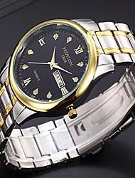 Men's Fashion Watch Quartz / Alloy Band Casual White Gold
