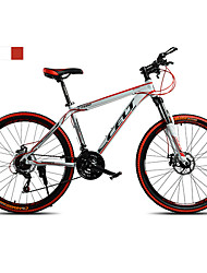 Mountain Bike Cycling 21 Speed 26 Inch/700CC Double Disc Brake Suspension Fork Non-Damping Ordinary/Standard Anti-slip Aluminium Alloy