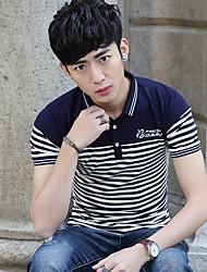 Sommer 2017 Männer&# 39; s kurz-sleeved T-Shirt Revers gemischte Farben dünne koreanische Teenager-Baumwoll-Kurzarm-T-Shirts