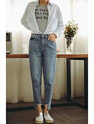 Signo yugo primavera 2017 personalidad irregular dobladillo jeans nueve puntos
