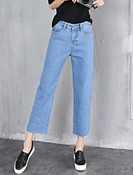 Primavera feminina jeans solto perna larga era fino jeans reta