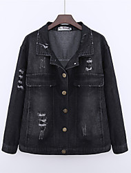 Sign Korea retro washing frayed denim jacket was thin female loose big yards jeans jacket autumn tide