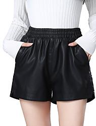 Femme simple Taille Normale Micro-élastique Entreprise Pantalon,Ample Plissé Couleur Pleine