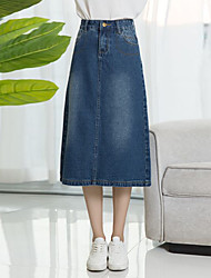 Sign denim skirts long section of female spring Slim thin waist step skirt student package hip skirt a word