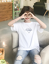 Sign retention models simple casual love letters printed pullover short sleeve t-shirt tee