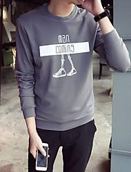 Hommes d'automne&Le manteau de chandail de couverture de chandail masculin version coréenne masculine de l'afflux d'étudiants