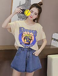 Sign Korean high waist wide leg pants loose jeans female college wind casual denim shorts