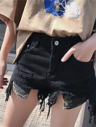 Signe nett! Tassel taille korean version du trou d'origine était mince denim shorts shorts femme nett!