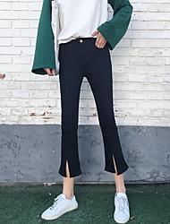 assinar na Primavera de 2017 divisão micro alto-falante antes da nova versão coreana trecho magro denim meia-calça