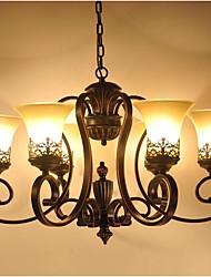 Lustre ,  Rustique Peintures Fonctionnalité for Style mini Métal Salle de séjour Chambre à coucher Salle à manger