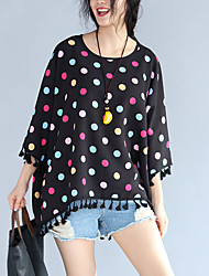 Really making large size women fat MM spring was thin T-shirt plus fertilizer king new short sleeve Paris beads