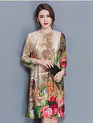 Signe printemps nouvelle femme débardeur solitaire manches longues robe en soie jupe imprimée à la mode fond