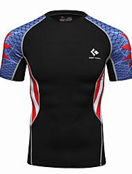 Realtoo Men's Short Sleeve Running Tops Quick Dry Summer Sports Wear Exercise & Fitness Terylene Slim Classic