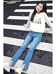 Signo piercing coreano fino fino weila pantalones pantalones vaqueros hembra pierna ancha pantalones pantalones
