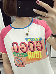 Really making fun graffiti star with the letter hit color short-sleeved round neck pullover shirt female tide cotton t-shirt