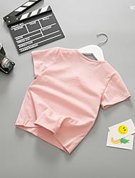 Casual/Daily Animal Print Shirt,Cotton Summer Short Sleeve