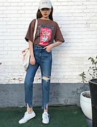 Sinal estudante coreano listras irregulares jeans mulher