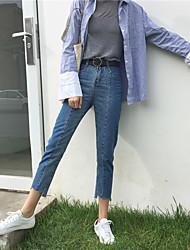 echter Mode-Shooting wilde Franse Jeans weibliche lose dünne gerade Strumpfhosen gewaschen nett