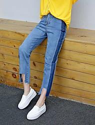 signer la taille version coréenne du nouveau hit de couleur simple et jean droit larges bords