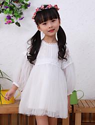 Girl's Fashion And Lovely Princess Sleeve Fluffy Skirt Joker Pure Color Lantern Grey Yarn Dress