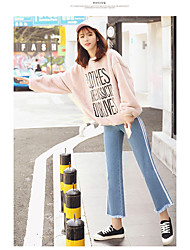 Signe 2017 printemps nouveau pantalon de jeans coréen deux bars étudiants bander pantalons de jambe large