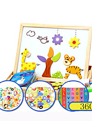 Children's Magnetic Spell Fight Puzzle Boy Girl Baby Building Blocks Educational Toys 1-2-3-6 Years Old Half 4-5 Years Old