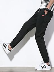 Masculino Simples Cintura Média Micro-Elástica Chinos Calças,Harém Cor Única