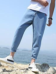 Homme simple Taille Basse Micro-élastique Jeans Pantalon,Ample Couleur Pleine