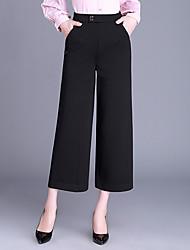 Feminino Simples Cintura Alta Chinos Calças,Perna larga Cor Única,Paetês