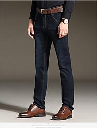 Men's Low Rise Inelastic Business Pants,Simple Slim Solid