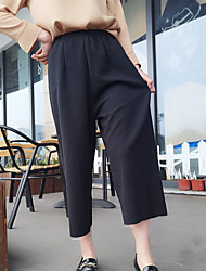 Women's Mid Rise Micro-elastic Chinos Pants,Simple Wide Leg Pleated Solid