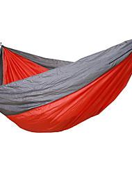 Outdoor Drop Umbrella Hammock / Double Camping Swing Swing Chair Leisure Bed