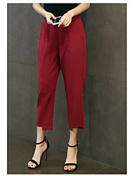 Women's High Rise Micro-elastic Chinos Business Pants,Simple Harem Solid