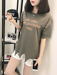 Damen Solide Buchstabe Einfach Niedlich Ausgehen Lässig/Alltäglich Sport T-shirt,Rundhalsausschnitt Sommer Kurzarm Baumwolle Kunstseide