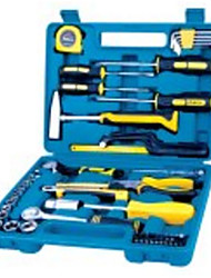Hongyuan/HOLD 34 sets of home sets tools / 1 sets
