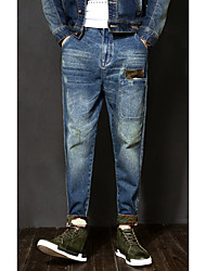Women's Mid Rise Micro-elastic Jeans Pants,Simple Harem Check