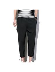 Men's Low Rise Micro-elastic Sweatpants Pants,Active Harem Solid