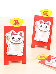 Plutus Cat Self-Stick Notes 1 PCS Random Color