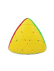 4 Layers Mastermorphix Magic Cube Toys