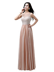 Sheath / Column Bateau Neck Floor Length Chiffon Tulle Formal Evening Dress with Draping Pearl Detailing