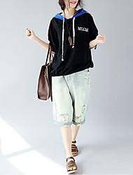 Damen Buchstabe Einfach T-shirt,Mit Kapuze Sommer Kurzarm Baumwolle