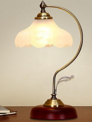 31-40 Table Lamp , Feature for Decorative Ambient Lamps , with Electroplated Use Switch
