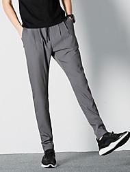 Men's Mid Rise Micro-elastic Harem Pants,Simple Harem Solid