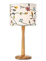 40 Moderne Antique Artistique Lampe de Table , Fonctionnalité pour Lampes ambiantes Décorative , avec Autres UtilisationInterrupteur