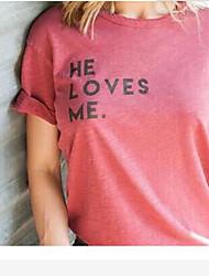 Damen Buchstabe Sexy Strand T-shirt,Rundhalsausschnitt Sommer Kurzarm Baumwolle