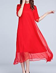 Feminino Bainha Vestido,Dia a Dia Reunião de Classe Ação de Graças Vintage Temática Asiática Sofisticado Sólido Decote Redondo Médio