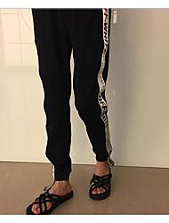 Masculino Simples Cintura Média Micro-Elástica Chinos Calças,Solto Listrado,Listas