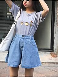 Feminino Simples Cintura Média Micro-Elástica Solto Jeans Calças,Solto