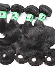 4 Bundles/ Lot 4A 12 Inch Indian Body Wave Unprocessd Human Remy Hair Weave Bundles Total 400 Grams